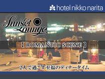空港の夜景を眺めながら、至福のディナータイムをどうぞ。,千葉県,ホテル日航成田