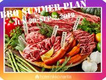 BBQサマープラン2018,千葉県,ホテル日航成田