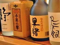 日本酒・焼酎・泡盛など料理に合うお酒を豊富に取り揃えております[和食バイキング]