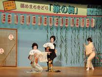 【湯めまちをどり】「華の舞」で文化に触れる熱海旅行を満喫♪