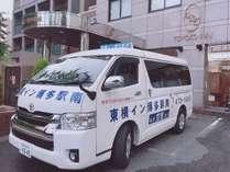 博多駅筑紫口まで送迎あり。早朝空港行あり。要予約
