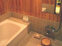 ・本館「和室」48平米のバスルーム