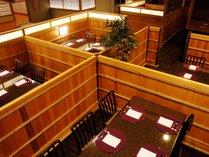 日本料理 「平川」(店内)