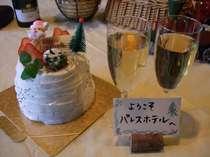 【記念日★誕生日プラン】『ダイニング食』で大事な人とプライベートな空間に!ケーキ・発泡ワイン付♪
