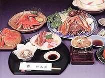 【冬の当館人気No.1】特選かにフルコースプラン~蟹を2人で3.5杯~<禁煙P>