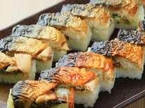 大阪名物の「さば寿司」が食べられます!