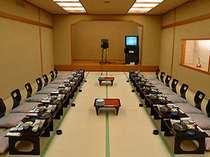 7名様以上で会席料理プランをご利用の場合は、宴会場をご用意いたします。