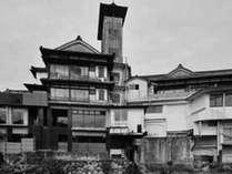和多屋別荘◆じゃらんnet