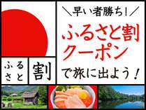 【最大15000円引】日本三大美肌湯を愉しむチャンス!