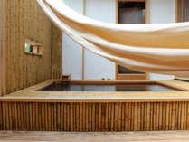 露天風呂付客室「うづき」。H27年9月リニューアル。