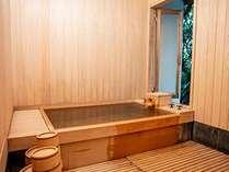 鳴門 内風呂