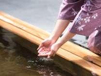 自家源泉から直接温泉を注いでおり、豊かな湯でゆったりと疲れを癒していただけます。