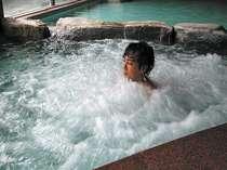 気泡風呂(長寿大岩風呂)