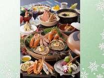 カニ御膳 料理イメージ