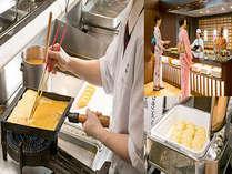 朝食 『オープンキッチン:だし巻玉子』 イメージ