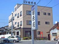 *2002年新築!無料駐車場完備!掛川のお仕事や観光に♪和室・洋室完備、女将の手作りご飯もございます♪