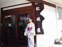 松坂屋旅館◆じゃらんnet