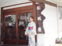 松坂屋旅館は草津バスターミナルから徒歩5分。観光に大変便利です!