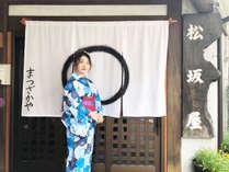 貸切風呂と色浴衣が自慢の宿、松坂屋正面玄関です。