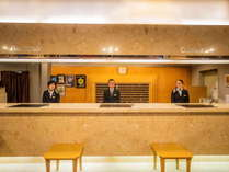 「親しみやすいホテル」を目指して、お一人おひとりの最良の快適さをスタッフ一同がお手伝い