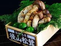 地元産・信州産松茸を厳選して使用(期間限定)