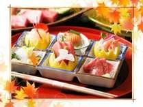 秋の味覚を堪能・旬の会席料理