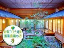 長野県の新型コロナ対策推進宣言店です