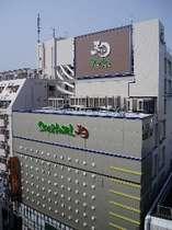 SPA&HOTEL 和◆じゃらんnet