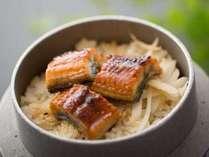 「鰻の釜飯」地元浜名湖のうなぎを炊き立てでおだしする当館名物の料理