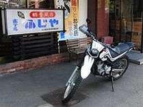ふじや 玄関 ツーリング バイク