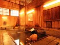 当館隣!野沢のシンボル外湯「大湯」第二の内湯としてお使いください