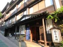 外観 当館は野沢温泉でも数少ない木造の和風旅館です。