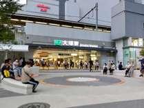 大塚駅前①