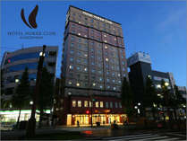 ホテル法華クラブ鹿児島 (鹿児島県)