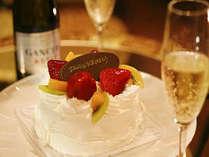 【ホ-ルケ-キ&BARカクテルサ-ビス】素敵な誕生日の旅にぴったり♪お祝いの後はBARで乾杯☆