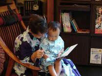 【パパ☆ママ応援♪赤ちゃんの温泉デビュ-はぜひ】手ぶらでラクラク♪赤ちゃん特典いっぱい付いてます☆