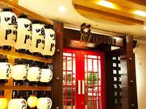 大人気♪郷土料理バイキングレストラン『彩』造り、天麩羅など昼60種、夜90種の品揃えをご用意