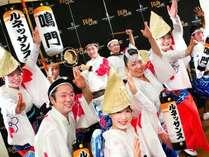 4月からは大人気の阿波踊りライブ毎日開催♪♪ホテルスタッフによるルネッサンス連の日も!踊らにゃソン♪