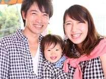 【幼児無料】ゴールデンウィーク 家族で特ダ値プラン