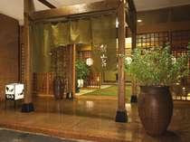 老神温泉 老神観光ホテル 観山荘
