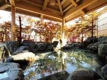 老神温泉 観山荘