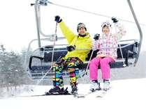 ●かたしな高原スキー場【1日リフト割引券付】プラン●お子様連れのファミリー&スキー初心者の方歓迎!