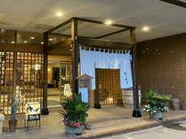 自然豊かな山間に佇む温泉旅館。贅沢なひとときをお過ごし下さい。