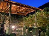 【男性露天風呂 殿の湯】マイナスイオンたっぷりの風と温泉と風景をお楽しみください