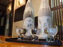 ≪地酒~参~≫ぽんしゅで乾杯♪蔵元の地酒を飲み比べ付き/部屋食プラン