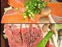 メインをお好きにチョイス。牛肉orサーモンor海鮮からお選びください。