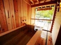 映画館仕様の和洋室金明も露天風呂がついています!