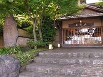 【玄関】大観荘は熱海駅から車で約3分の山王山の高台にございます