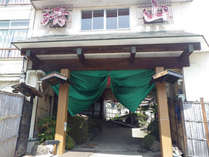 旅館 清山◆じゃらんnet