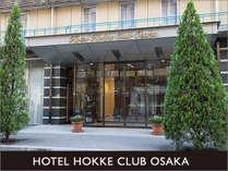 ホテル 法華クラブ 大阪◆じゃらんnet